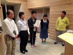 パラレルプロジェクトを企画しよう 里山ホテル ワークショップ