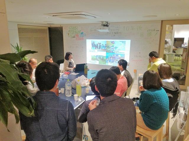 パラレルプロジェクトを企画しよう 里山ホテル