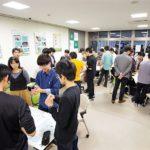 茨城大学iOPラボ第1弾!「場づくりラボ」開催しました。