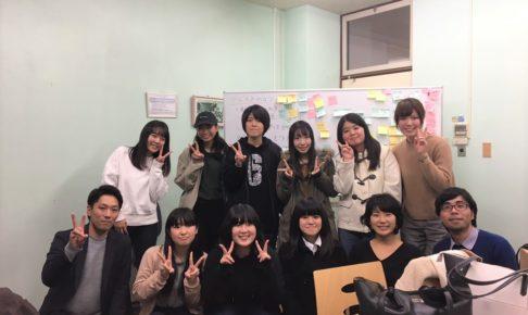 企画塾 茨城キリスト教大学 ユーゴー