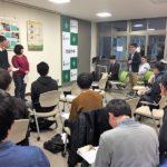 """茨大iOPラボ「取材型インターン""""ひきだし""""報告会」リポート"""