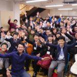 12/28(金)地方で起業するとは? vol.6 参加リポート
