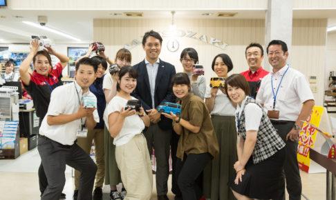 磯﨑自動車 集合写真 旅する冊子 取材インターン